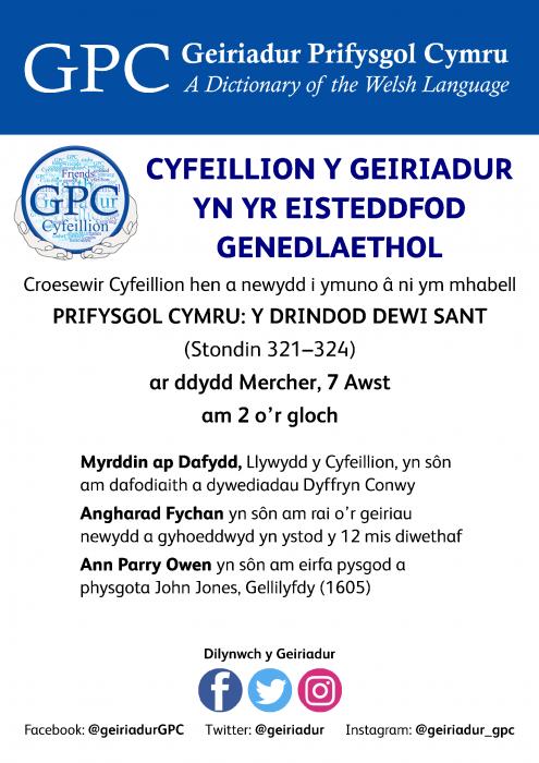Eisteddfod Genedlaethol 2019